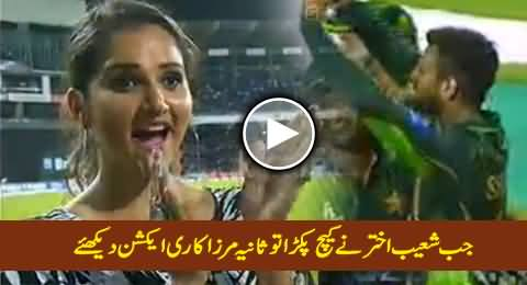 Watch The Reaction of Sania Mirza in Ground When Shoaib Malik Takes A Catch