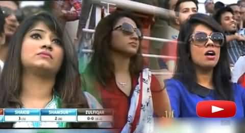 Watch The Sad Faces of Bangladeshi Girls When Pakistan Beats Bangladesh