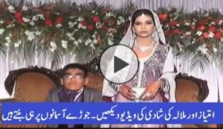 Watch The Wedding of A Short Groom Imtiaz With A Tall Bride Malala