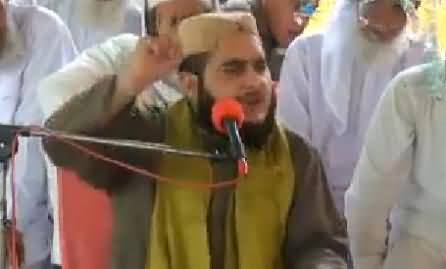 Watch This Video and Decide Is This Molvi Sahib Speaking Truth or Not?