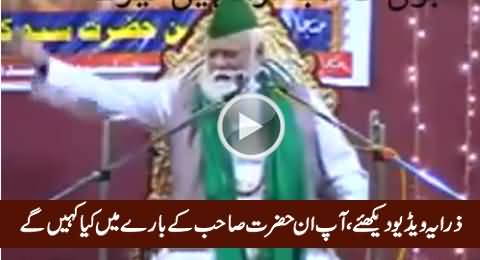Watch This Video, What Will You Say About This Maulana Sahib