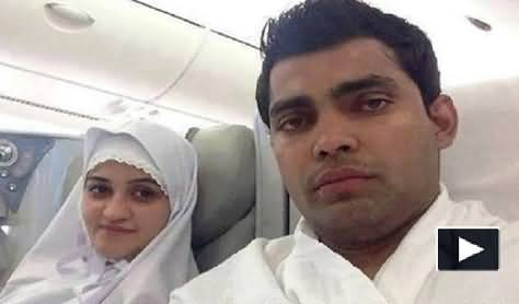 Watch Umar Akmal and His Wife Noor Amina Performing Umra