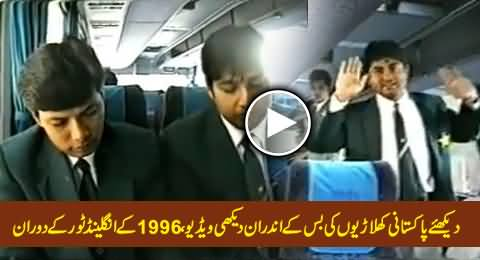 Watch Unseen Video of Pakistani Cricketers in A Bus During England Tour in 1996