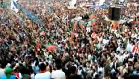 Watch Unseen Video of PTI Jalsa At Mianwali, Really Amazing Crowd