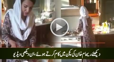 Watch Unseen Video of Reham Khan Working in Kitchen