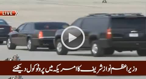 Watch VIP Protocol Of Prime Minister Nawaz Sharif in Washington, D.C, America
