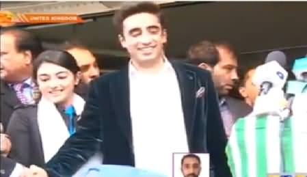 Watch What Actually Happened in Million March, When Bilawal Zardari Came on Stage
