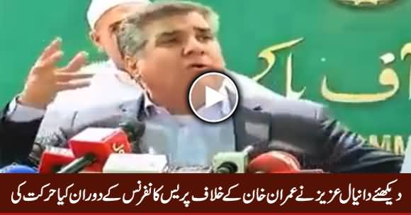 Watch What Daniyal Aziz Did During Press Conference Against Imran Khan