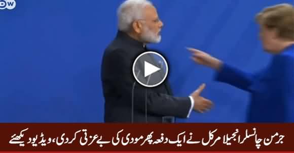 Watch What German Chancellor Angela Merkel Did With Modi