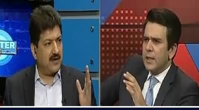 Watch What Hamid Mir Says In Live Show about not giving ticket to Ali Muhammad Khan