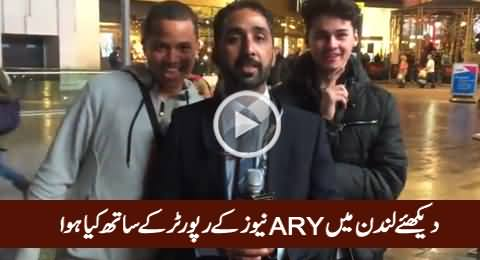 Watch What Happened To ARY News Reporter While Reporting At Stratford, London