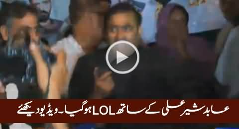 Watch What Happened With Abid Sher Ali When He Was Talking About Load Shedding