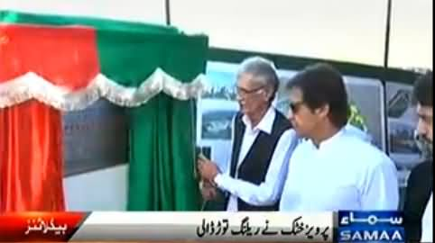 Watch What Happened With Pervez Khattak In Front of Imran Khan
