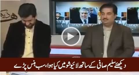 Watch What Happened with Saleem Safi in Live Show, Everybody Laughed