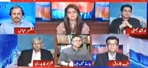 Watch What Irshad Bhatti Said To Munib Farooq When He Smiled on His Analysis