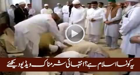 Watch What Is Going on Here, What Kind of Islam Is This, Really Shameful