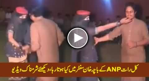 Watch What Is Going on In ANP's Bacha Khan Center Peshawar, (Yesterday's Video)