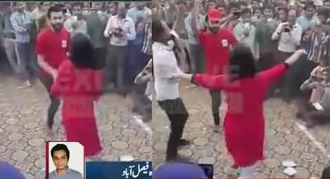 Watch What Is Going On in Faisalabad University on The Name of Food Festival