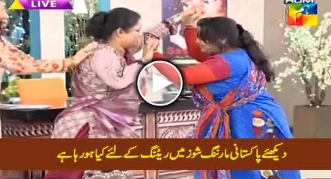 Watch What Is Going on in Pakistani Morning Shows Just For Rating