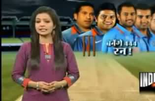 Watch What is Indian Media Attitude before the Match and what is After the Match