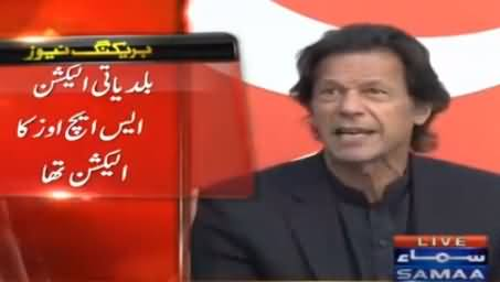 Watch What Kind of Question Channel24 Reporter Is Asking From Imran Khan