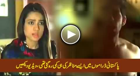 Watch What Kind of Scenes Being Shown in A Family Drama on Hum Tv