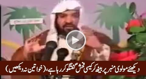 Watch What Kind of Shameful Talk Molvi Doing, Children & Women Should Not Watch