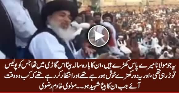 Watch What Molvi Khadim Rizvi Telling About A Maulana Who Participated in Faizabad Dharna