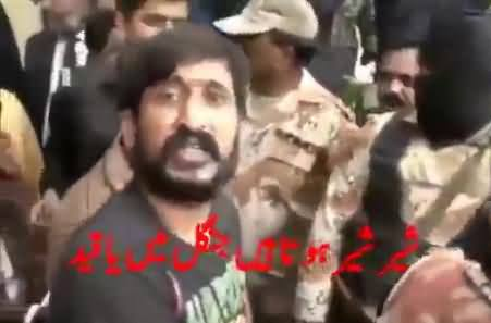 Watch What MQM Worker Saying While Being Arrested By Rangers At Nine Zero
