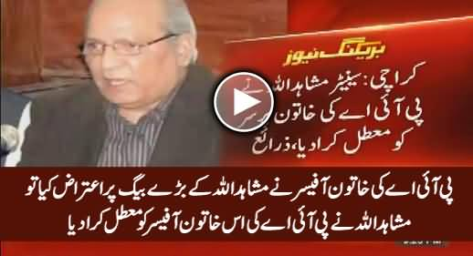 Watch What Mushahid Ullah Khan Did With PIA's Female Officer