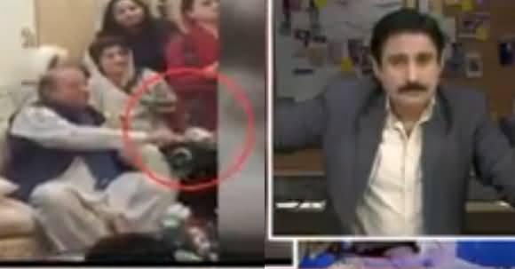 Watch What Nawaz Sharif Doing With Pakistan's National Flag