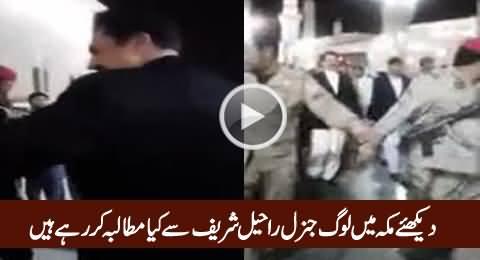 Watch What People Are Appealing To General Raheel Sharif in Makkah, Exclusive Video