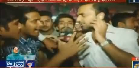 Watch What People Are Saying About Captain (R) Safdar In NA-120