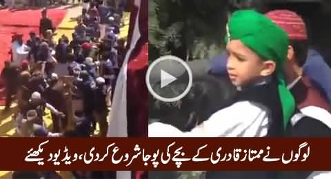 Watch What People Doing With Mumtaz Qadri's Little Son, Is It Allowed in Islam?