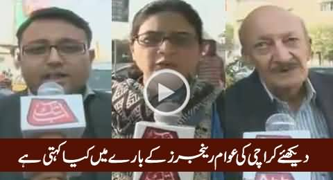 Watch What People of Karachi Saying About Rangers Performance