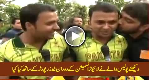 Watch What Police Constable Did with News Reporter During Live Transmission