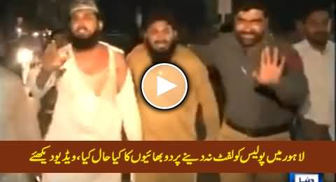 Watch What Police Did To These Two Brothers in Lahore For Not Giving Lift