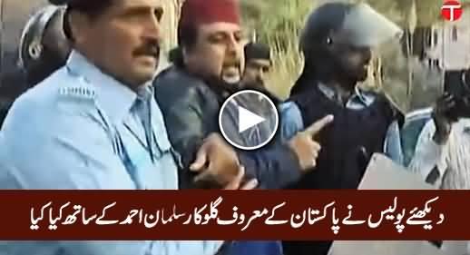 Watch What Police Did With Pakistani Singer & UN Goodwill Ambassador Salman Ahmad