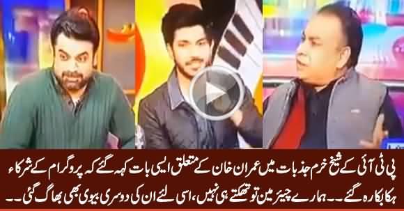 Watch What PTI's Sheikh Khurram Saying About Imran Khan's Divorce