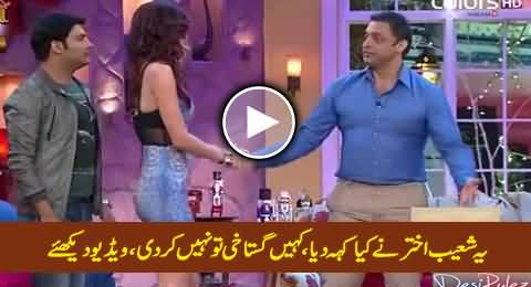 Watch What Shoaib Akhtar Saying on Indian Channel, Has He Committed Blasphemy?