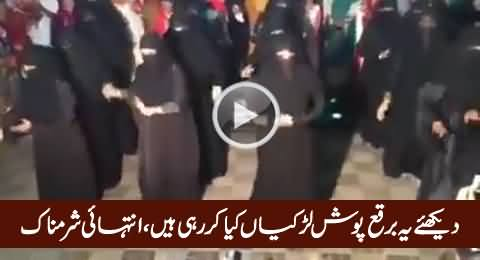 Watch What These Girls Doing While Wearing Burqa, Really Shameful
