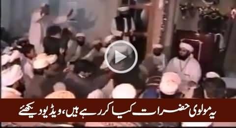 Watch What These Mullahs Are Doing in A Mosque, Really Surprising