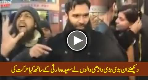 Watch What These Muslim Young Guys Did with Sayeeda Warsi in UK, Really Shameful