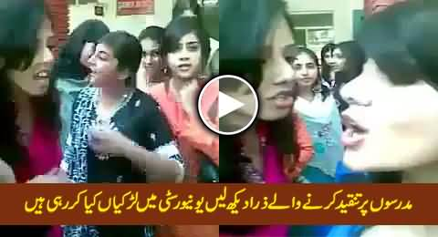 Watch What These University Girls Are Doing, For Those Who Criticize Madrassas