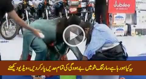 Watch What These Women Are Doing in Live Show, Really Shameful & Disgusting