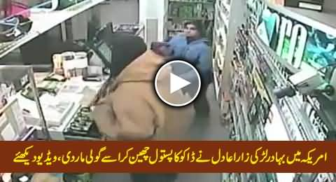 Watch What This Brave American Girl Zara Adil Did with Robber, Really Impressive