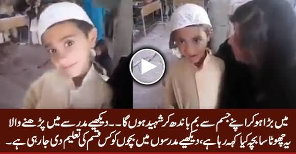 Watch What This Kid Is Saying? Is This Being Taught in Madrassas