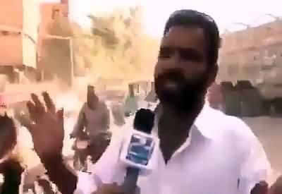 Watch What This Man Is Saying About Nawaz Sharif & Asif Zardari, (18+)