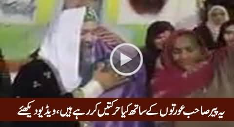 Watch What This Peer Openly Doing with Women, Really Shameful Activities