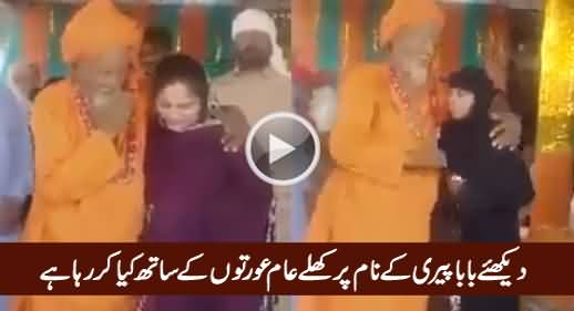 Watch What This Tharki Peer Baba Openly Doing With Women